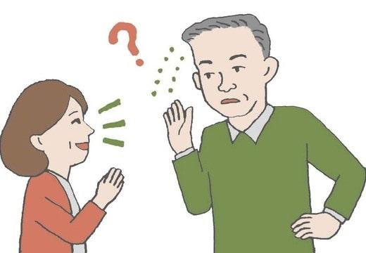 メリットとポイントを抑えて、補聴器のお試し体験に申し込もう!